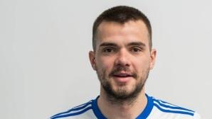 Красив гол на Алекс Колев не стигна на Стал срещу Пяст (видео)