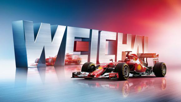 Китайски производител на дизелови двигатели е нов спонсор на Ферари