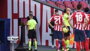 Реферът от Атлетико - Реал признал, че е фен на Барселона