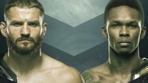 Адесаня очаквано прибрал най-много пари от UFC 259