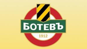 Ботев (Пловдив) поздрави Лапорта