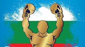 """Най-добрите български боксьори ще участват на мемориала """"Емил Жечев"""""""