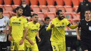 Виляреал отказа да тренира в Киев преди мача с Динамо