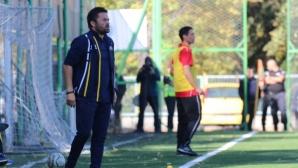 """Треньор на юношите на Левски се разделя със """"сините"""""""