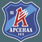 Арсенал (Киев)