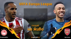 Лига Европа: Айнтрахт - Арсенал 0:3