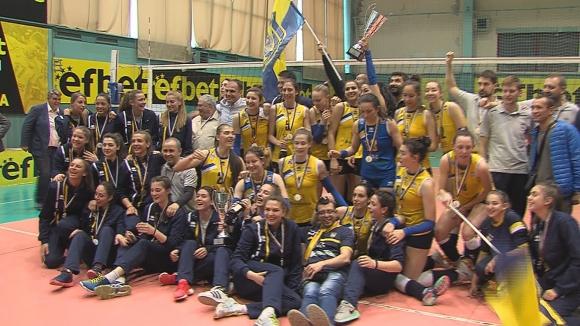 Марица (Пловдив) е шампион на България по волейбол за жени!