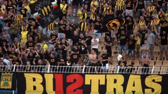 Радост за феновете на Ботев след гола на Димов