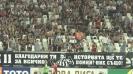 Феновете на Локомотив с прочуствен плакат за Мартин Камбуров