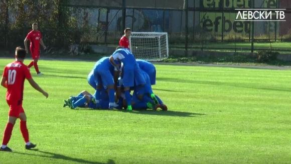 Левски - ЦСКА-София 1:0 (U19)