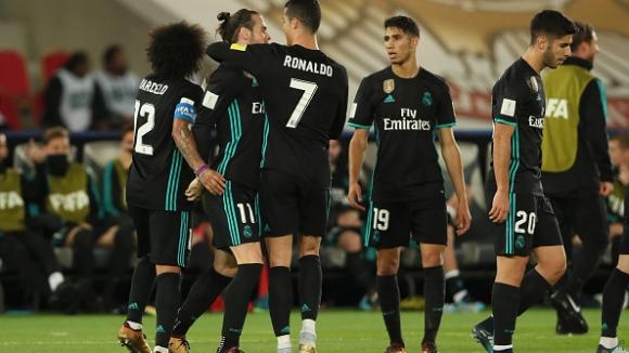 Реал Мадрид отново на финал на Световното клубно първенство