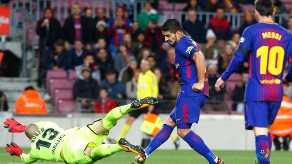 Барселона - Депортиво Ла Коруня 4:0