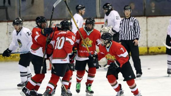 България победи Нова Зеландия с 5:3 на Световното по хокей за младежи