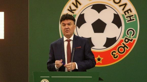 Боби Михайлов бе преизбран със смазващо мнозинство