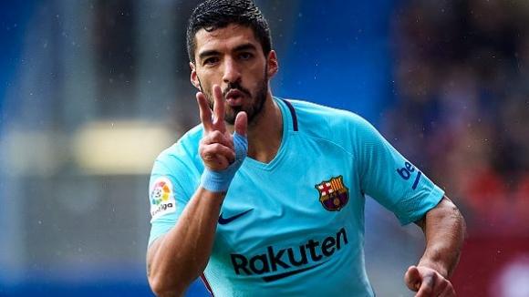 Ейбар - Барселона 0:2