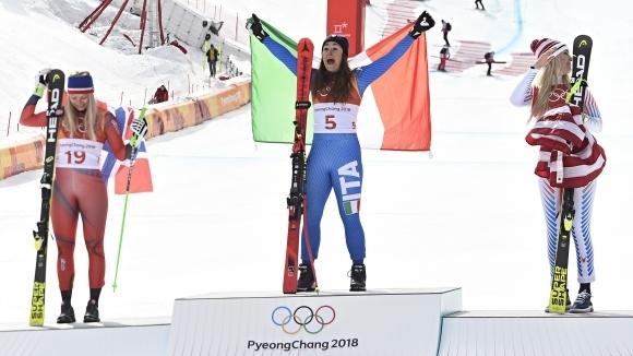 Сълзи за Линдзи Вон и златен триумф за София Годжа