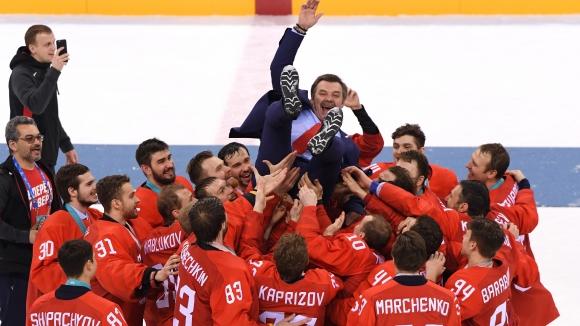 Русия отново е на олимпийския връх след драматичен финал с Германия