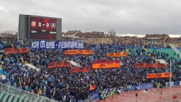 """Сектор """"Б"""" припомни историята на футбола в Ловеч"""