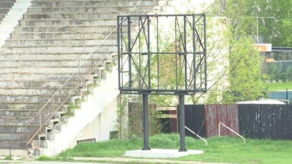 """Поставят чисто ново табло на стадион """"Локомотив"""" - ето конструкцията"""