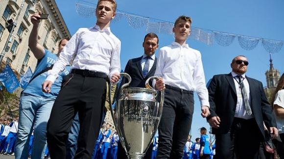 Еуфория за финала в Шампионската лига - купата вече е в Киев