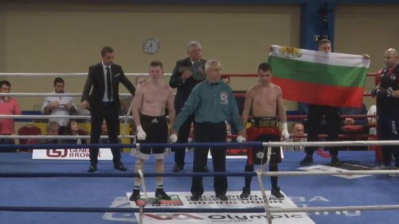 Данаил Станоев победи Евгени Алейкин за континенталната титла на славянските народи