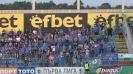 Феновете на Левски срещу Верея