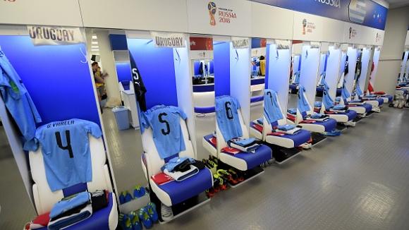 Уругвай и Саудитска Арабия готови за втория мач от групата