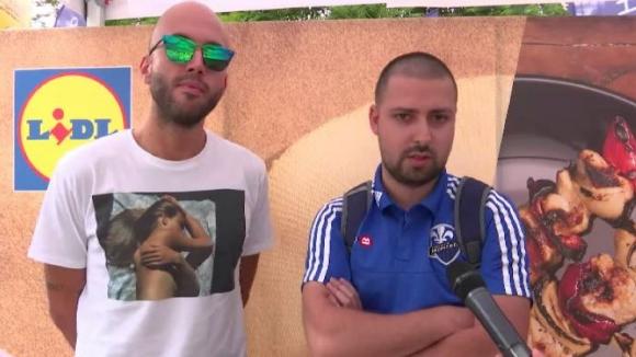 Родните фенове не очакват загуба на Португалия от Иран