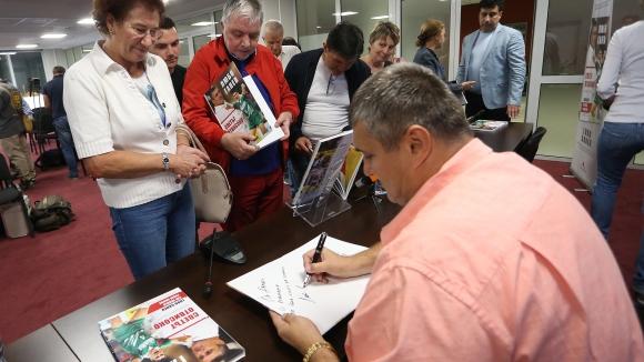 Представиха книгата за Любо Ганев и в София