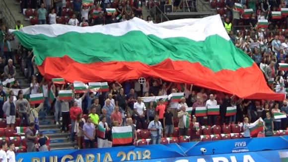 """""""Мила Родино"""" огласи Арена """"Армеец"""" на България - Иран"""