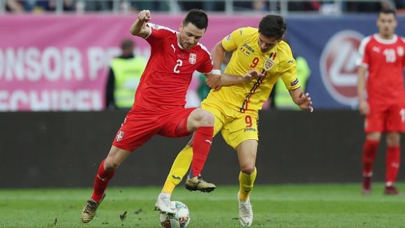 Румъния - Сърбия 0:0