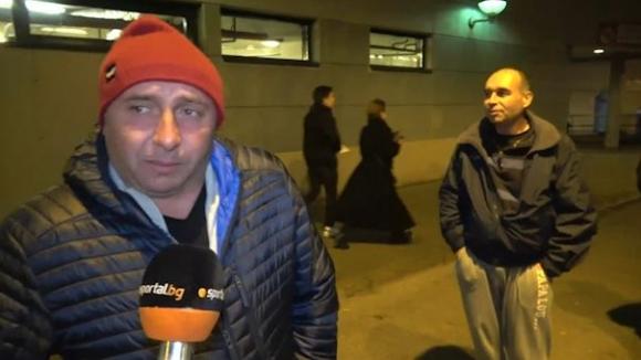 Българските фенове ентусиазирани преди мача с Норвегия
