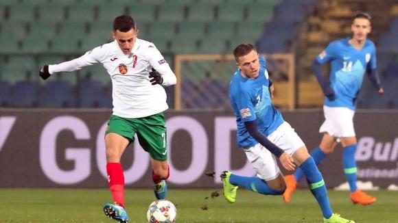 България - Словения 1:1