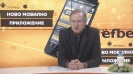 Дерменджиев: Казват, че съм либерален, но държа футболистите с невидимия камшик