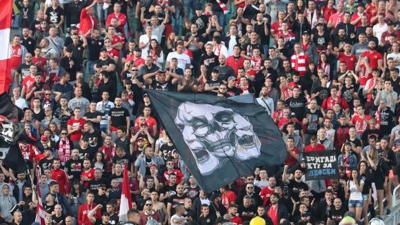 21 фенa на Левски и ЦСКА-София със забрана да посещават мачове