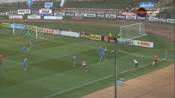 Тони Иванов с прекрасен гол срещу Арда и 2:0 за Локо (ГО)