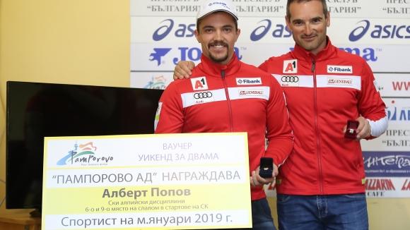 Алберт Попов и Ивайло Борисов са №1 през януари