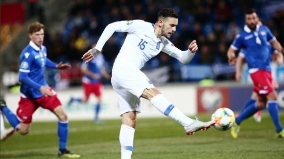 Лихтенщайн - Гърция 0:2