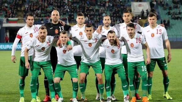 Косово - България 1:1