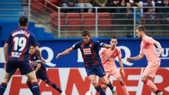 Барселона не успя да надвие Ейбар