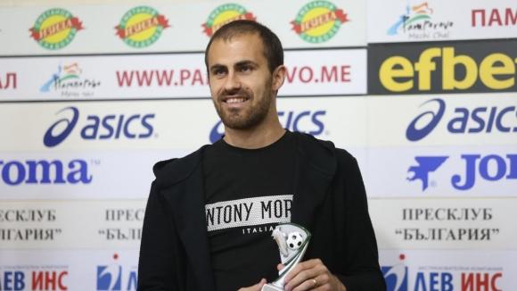 Тиаго Родригес от ЦСКА-София бе избран за играч на 35 кръг