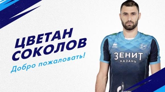 Зенит (Казан) представи голямата си звезда Цветан Соколов