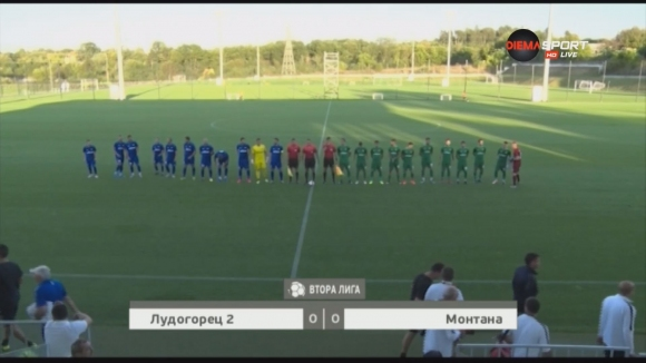 Лудогорец 2 - Монтана 0:0