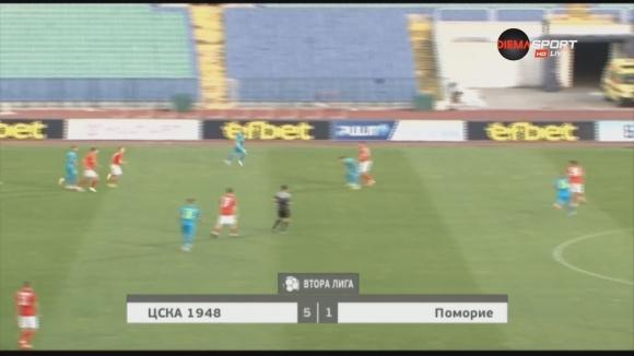 ЦСКА 1948 - Поморие 5:1
