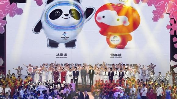 Представиха панда за талисман на Зимните олимпийски игри в Пекин 2022