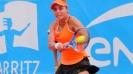 Виктория Томова се бори, но не издържа и загуби от Наоми Осака