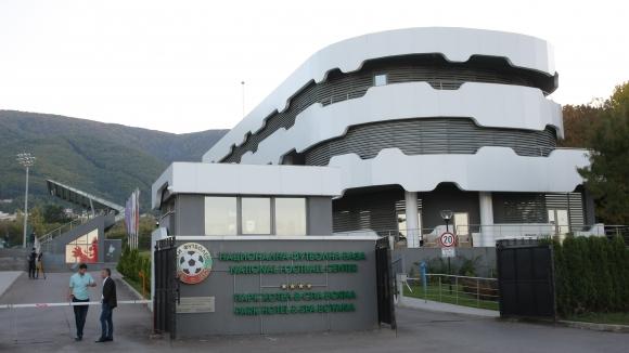 Проверките на ГДБОП в Бояна продължават