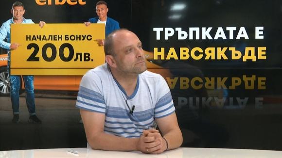 Тити Папазов показа какво е нужно на българския футбол