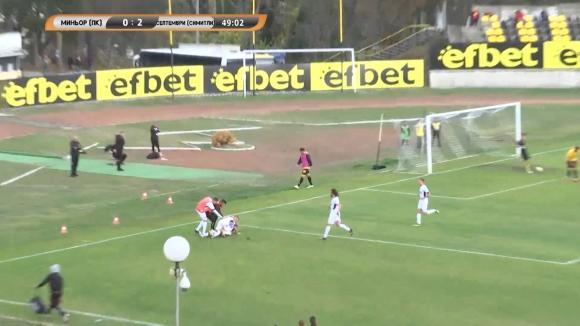 Топузов направи резултата 2:0 в полза на Септември (Симитли) срещу Миньор