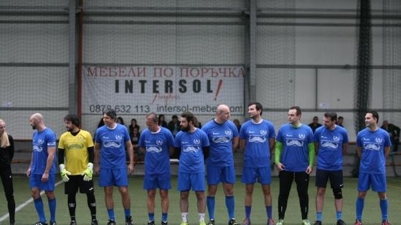 Легенди на Левски и спортни журналисти се обединиха срещу рака на простатата
